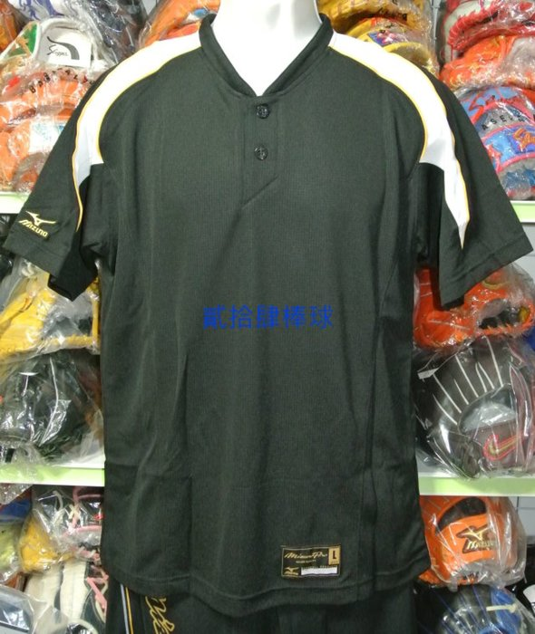 貳拾肆棒球--日本帶回-Mizuno pro 目錄外限定版套裝/黑