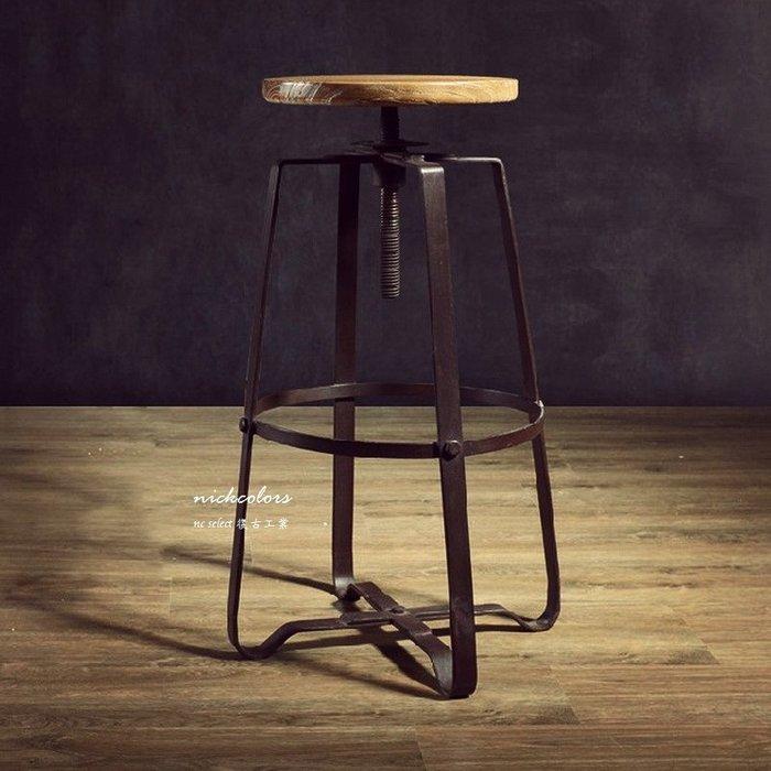尼克卡樂斯~LOFT工業風實木吧台旋轉升降椅 酒吧椅 旋轉升降椅 高腳凳 高腳椅 酒吧 餐廳 咖啡廳