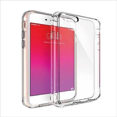 【小樺資訊】iPhone 6S Plus/6 Plus 5.5吋 4.7吋前後雙面果凍套 超薄軟質 透明 保護殼 果凍套