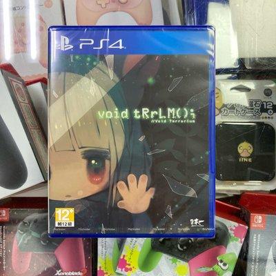 現貨【電玩企劃館】PS4 無菌飼育箱 void tRrLM(); //Void Terrarium 中文版