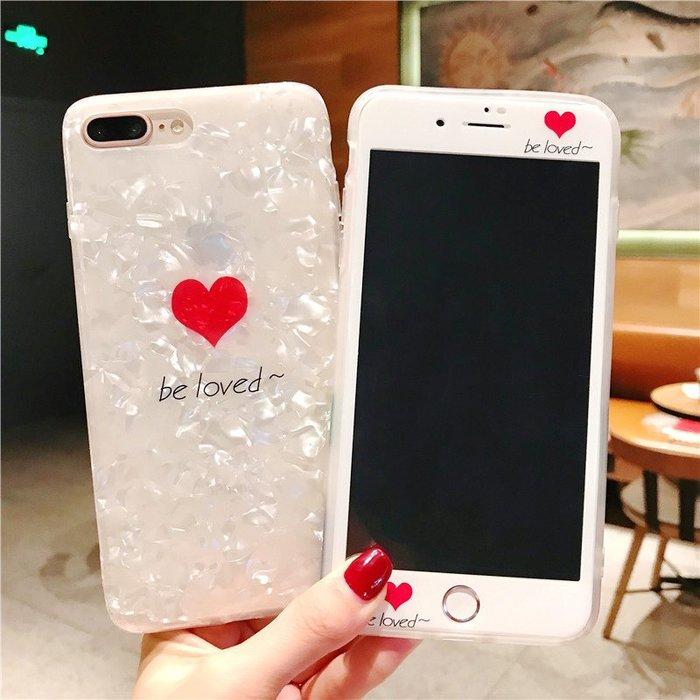千夢貨鋪-蘋果7鋼化膜8手機殼6s軟邊8p前后7plus彩膜xsmax全包套裝xr