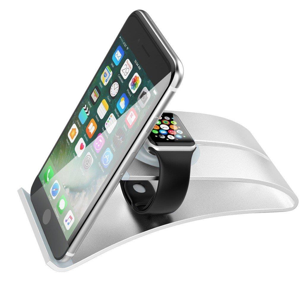 時尚簡約 Apple watch 蘋果手錶充電底座支架 鋁合金 iWatch 智慧型手錶座 蘋果手錶飛鳥和蟬ZZ01