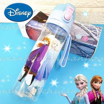 迪士尼 正版 冰雪奇緣2 艾莎 安娜 直飲杯 水壺 570ml