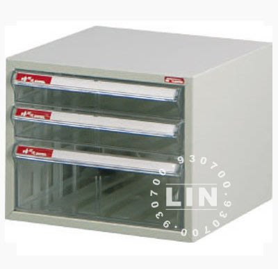 【品特優家具倉儲】桌上型資料櫃116-1樹德A4-103P桌上型資料櫃