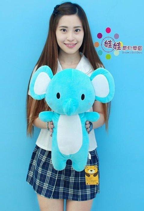 娃娃夢幻樂園~豬娃娃~小象娃娃~高46cm~大象娃娃~粉紅豬長枕娃娃~小豬玩偶~生日禮物~全省宅配