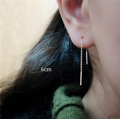 ☆貝露卡☆ 韓國純14K金 宋慧喬同款 一字耳線耳環 6cm 3色 單支預購