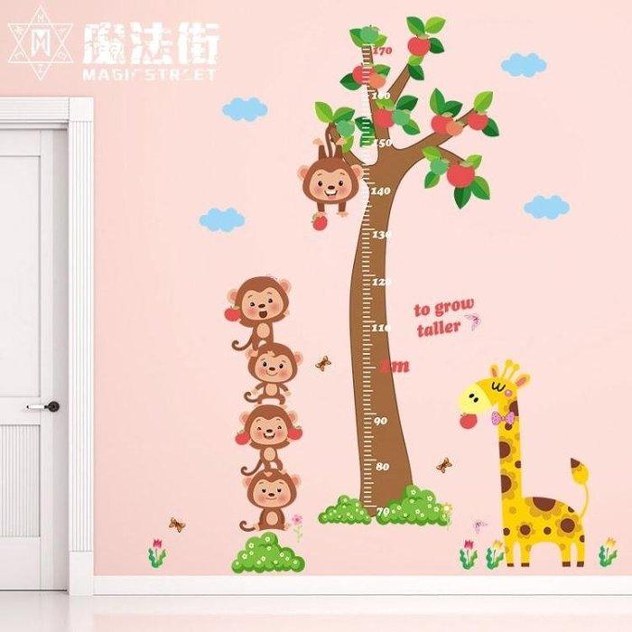 兒童房卡通墻面寶寶裝飾墻紙貼畫墻貼自粘身高貼紙可移除