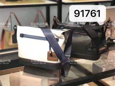 空姐代購 美國正品 COACH 91761 熱賣新款 男士公事包 肩背包 單肩斜挎 側背包 簡約時尚前置拉鏈隔層 附購證