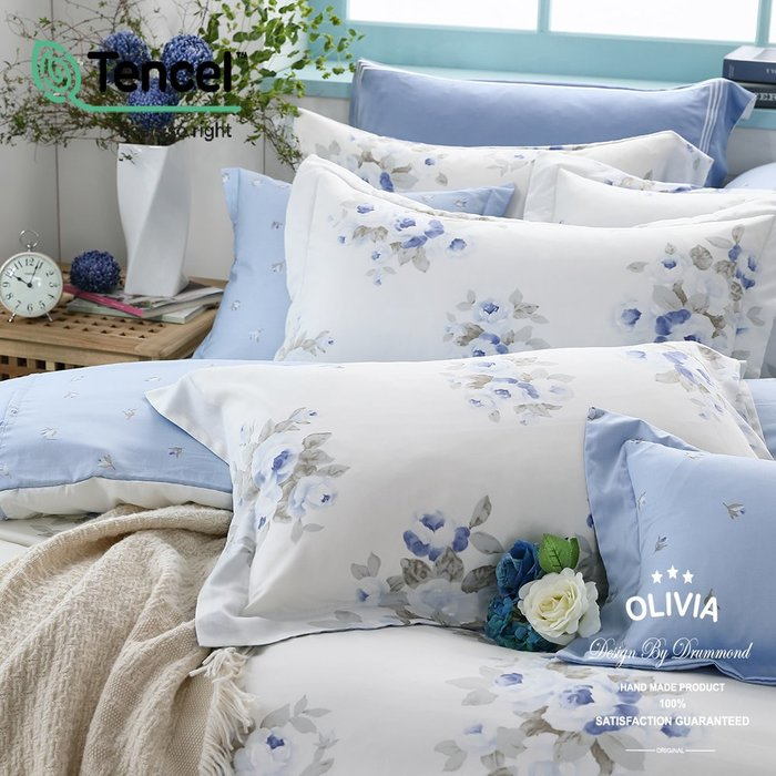 【OLIVIA 】DR1080 Kathleen (藍) 標準雙人鋪棉床罩七件組   棉天絲系列 全程台灣生產製作