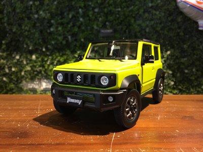 1/18 BM Creations Suzuki Jimny Sierra (JB74) 18B0009【MGM】