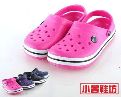 【小茜鞋坊🇹🇼Y拍館】一體成形舒適超透氣防水 洞洞鞋/布希鞋-現有 桃紅.藍.紫.黑 四色 - 超值特價$180