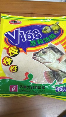 【JP】現貨 大哥大 釣哥大168蒜味粒子粉  土鯽魚餌 福壽餌 冷凍餌 日鯽 鯉魚 福壽魚 土鯽魚