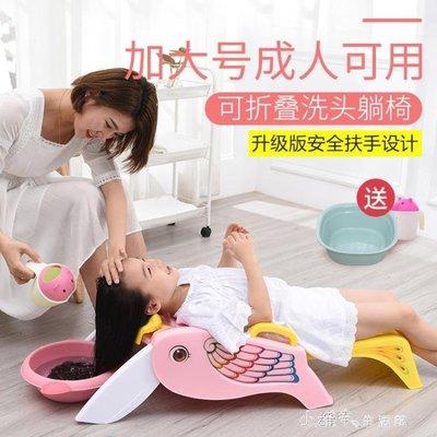 兒童洗頭躺椅寶寶洗頭床可折疊洗髪躺椅子...