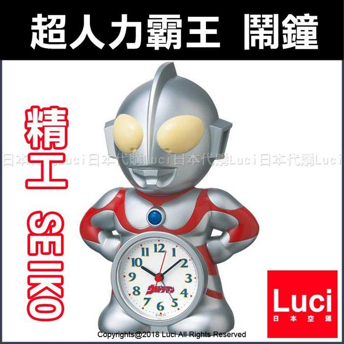 超人力霸王 鹹蛋超人 奧特曼 日本精工 SEIKO 卡通音樂鬧鐘 數位鬧鐘 精工 電子鬧鐘 LUCI日本代購