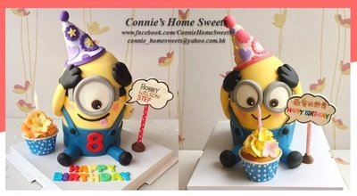 【Connie's Home Sweets】壞蛋獎門人 Despicable Me Minions Minion 迷你兵團 立體 生日 蛋糕 Cake 訂做