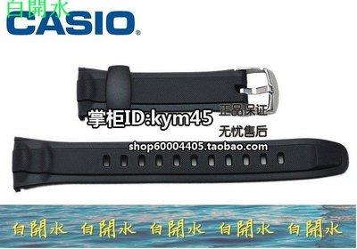 錶帶 手錶帶 CASIO卡西歐手表鏈WVQ-400/ WVA-430 470 620/ WV-M120手表表帶--白开水 台北市