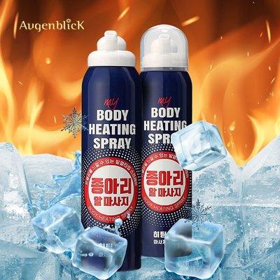 韓國 劈哩啪啦燃燒美體泡沫噴霧 150...