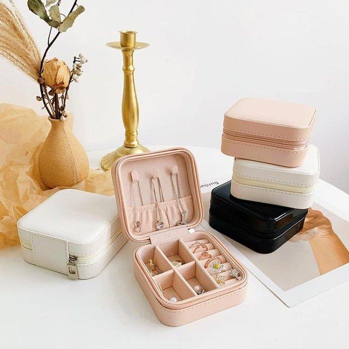 tw/7-14 世界購 首飾盒 便攜旅行首飾包項鏈盒收納盒耳釘飾品耳環耳飾戒指時尚通勤