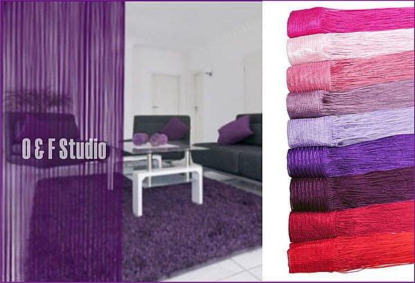 居家達人: 素色線簾3X2.8M (加密) / 有多種顏色可供選擇/門簾/窗簾/室內隔間/玄關,滿888免運費!