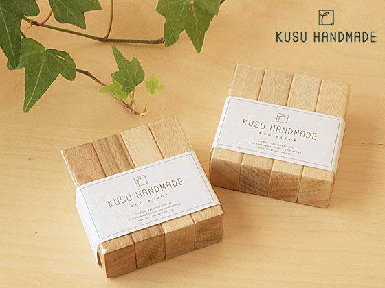 日本製久州產kusu handmade手工製楠木精油擴香木4入一組