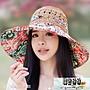 帽子 遮陽帽女夏天大沿透氣草帽防紫外線太陽...
