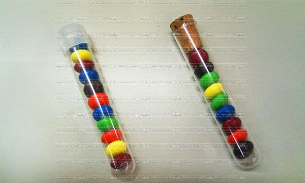 『德記儀器』婚禮小物  螺蓋、平口-塑膠試管  台製-婚禮贈品、婚禮小禮物、糖果、 mm巧克力