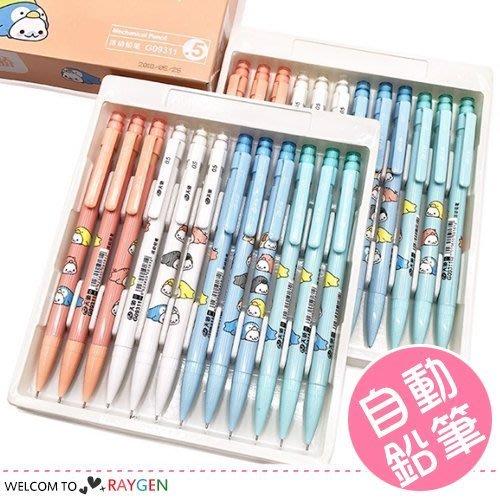 八號倉庫 卡通小海獅圖案自動鉛筆 12支/組【1E012M320】