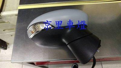 京里車燈專網 福特 FORD FIESTA 12 13 14 15 16年 電折帶燈後視鏡單支2500