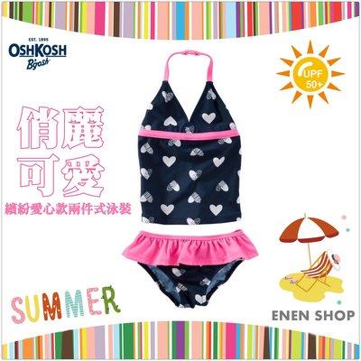 『Enen Shop』@OshKosh Bgosh 繽紛愛心款兩件式泳裝/泳衣 #SB175141 12M/24M/3T