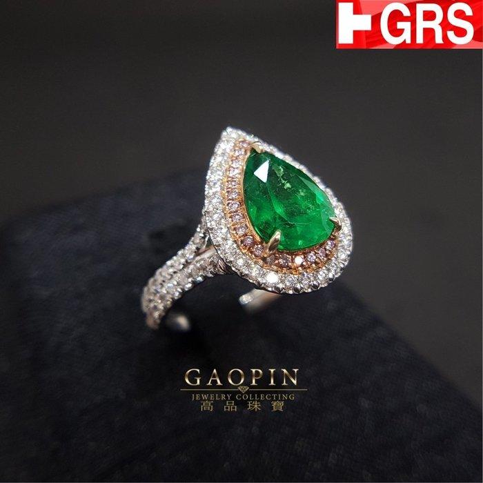 【高品珠寶】GRS2.64克拉哥倫比亞祖母綠戒指 vivid green 女戒 18K (已售出可訂製) #2405