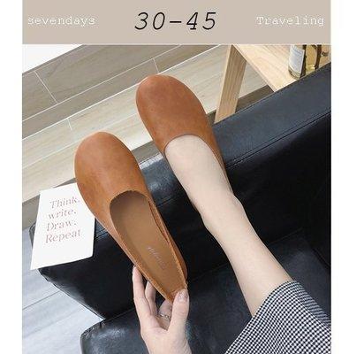 大尺碼女鞋小尺碼女鞋圓頭擦色素面舒適平底鞋娃娃鞋包鞋棕色(30-45)現貨