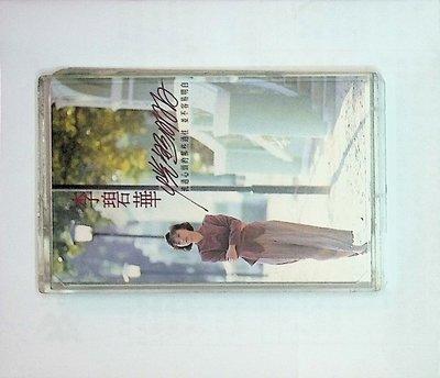 【198樂坊】李碧華-個人第20張專輯(………)錄Y