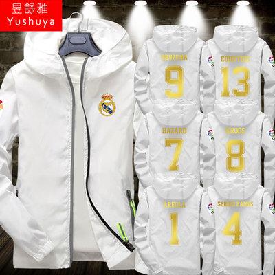 皇馬隊服球迷服外套男女拉莫斯本澤馬克羅斯足球衣服薄款拉鏈夾克