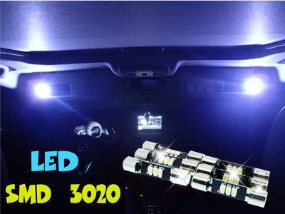 綠能基地㊣LED 保險絲型 室內燈 化妝燈 LED車燈 保險絲型燈 LED化妝燈 穩定電流 無極性 車內燈