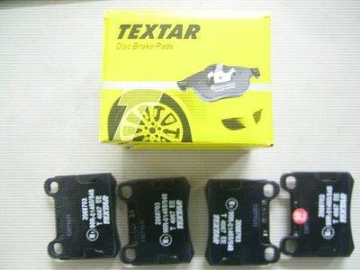 【優質輪胎】TEXTAR_BENZ W202後煞車來令片_德國製(W168 W201 W203 W210)三重區