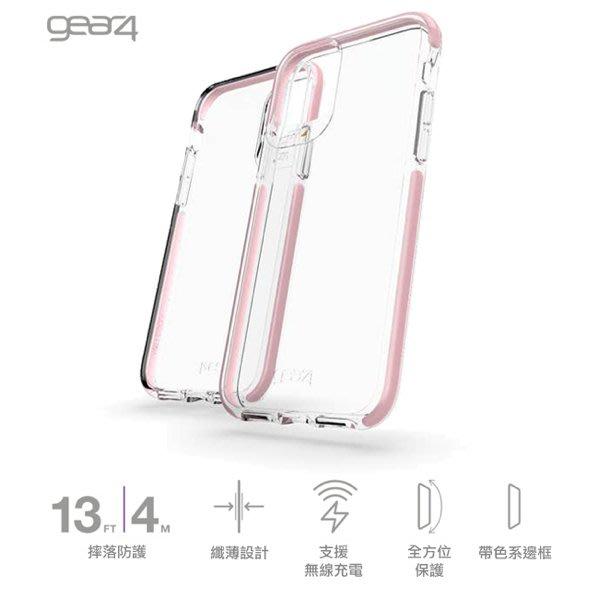 【現貨】 Gear4 Piccadilly iPhone 11 Pro (5.8吋)透明防摔保護殼黑框 4米防摔殼