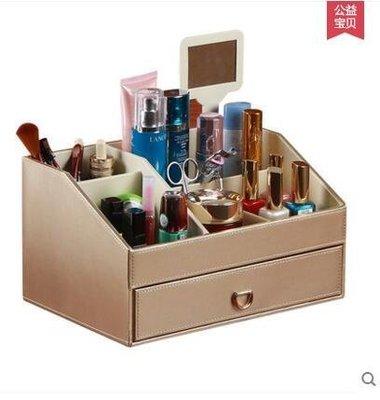 【優上】雅皮仕 皮革歐式首飾盒公主首飾品盒 化妝品收納盒韓國木「中號珠光金色」