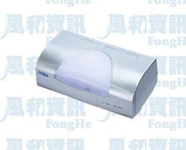 ATEN VS291 2埠VGA視訊切換器(二進一出)【風和資訊】