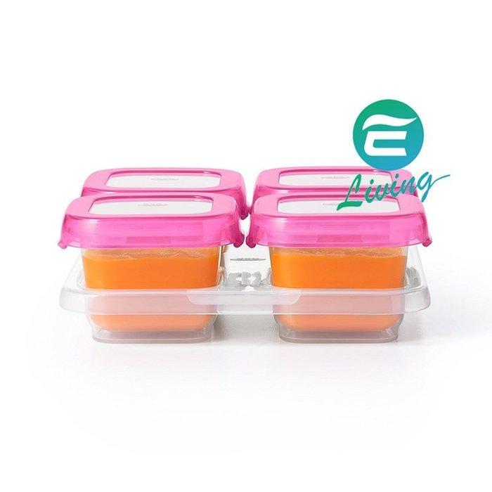 【易油網】OXO tot 美國 副食品保鮮冷凍分裝盒 保鮮盒 4入4oz/118ml #94146 粉紅【缺貨】