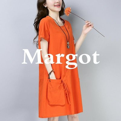 [Margot]連衣裙女夏2018夏裝新款 短袖大碼A字裙純色寬松休閑中裙棉布裙子