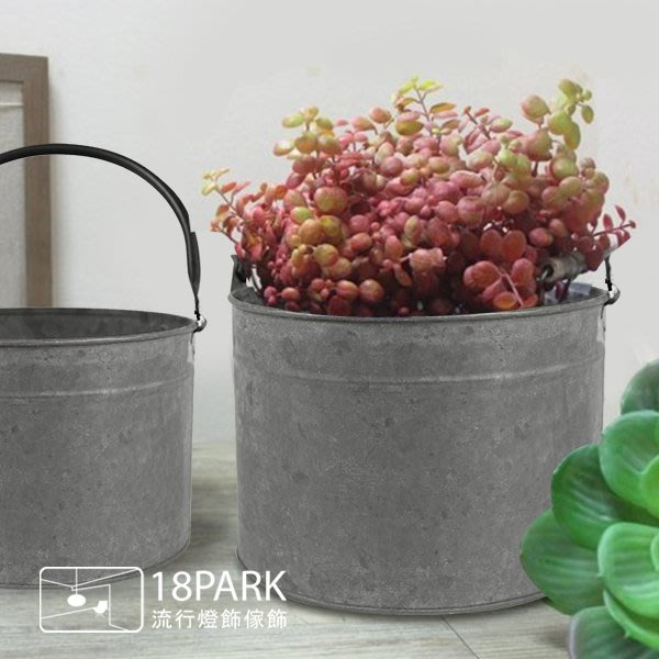 【18Park 】工業風格 Miner [ 礦工筒-小款 ]