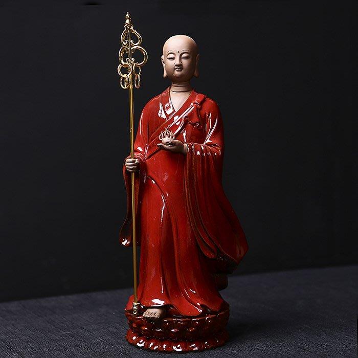 【睿智精品】陶瓷地藏王菩薩像 南無地藏王菩薩佛像 法像莊嚴(GA-5113)