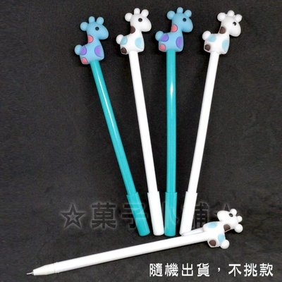 ☆菓子小舖☆《學生創意造型趣味辦公文具-小花鹿中性筆(黑)》
