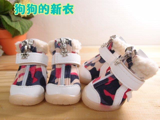 *狗狗的新衣*(寵物鞋子~編號:2 8-紅色)-現貨:1,2,4,5號~保暖/迷彩/牛筋鞋底/耐磨/防滑