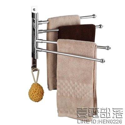 毛巾架可旋轉免打孔 不銹鋼304活動毛巾桿 多桿雙三桿四桿浴室壁掛