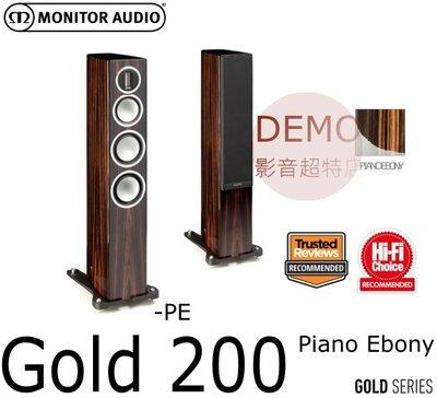 ㊑DEMO影音超特店㍿英國Monitor Audio GOLD GX 200 PianoEbony 特別版 落地型喇叭