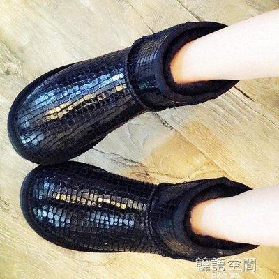 【Miosio】 防水牛皮雪地靴女冬季短筒皮毛一體中筒女鞋短靴防滑保暖MN-132067