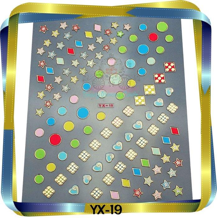 ~美公主城堡~ ~一組3張~ 款式 寄出 0.04mm超極薄3D彩繪指甲貼紙 YX系列 水