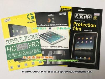 Asus PadFone E A68M〈T008〉亮面保護貼 平板基座螢幕貼 全透亮耐刮保護膜 靜電貼附後鏡頭貼 台南市