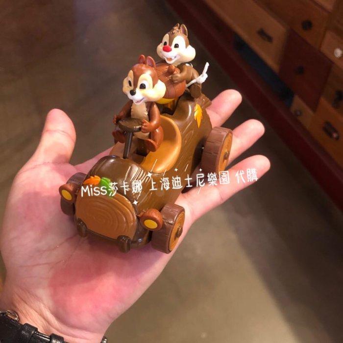 Miss莎卡娜代購【上海迪士尼樂園】﹝預購﹞奇奇蒂蒂 抱橡木果 木頭樹幹造型 迴力車 玩具車